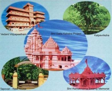 Datta Devasthan Trust